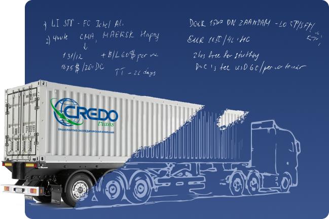 Транспортно-логистическая компания «Кредо Транс». Международные грузоперевозки.