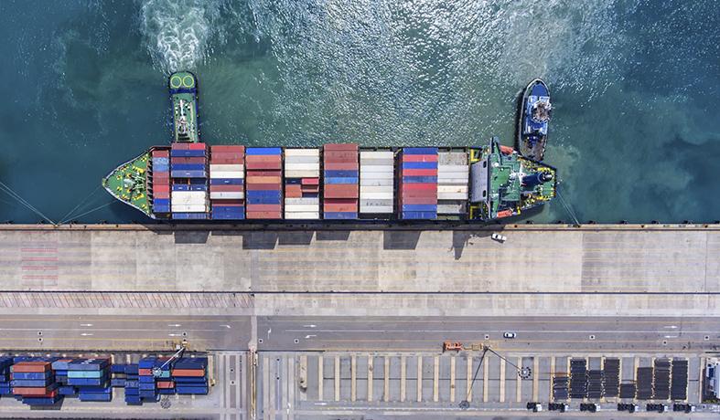 Отслеживание контейнеров