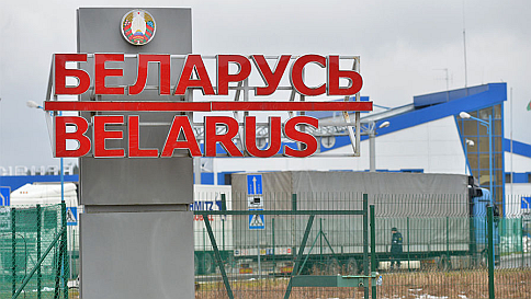 Можно ли привезти груз в РФ с растаможкой в Беларуси?