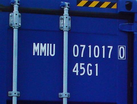 Как узнать какой линии контейнер?