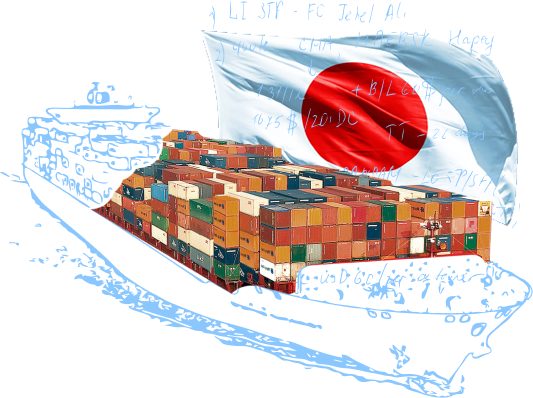 Морские контейнерные перевозки в/из Японии